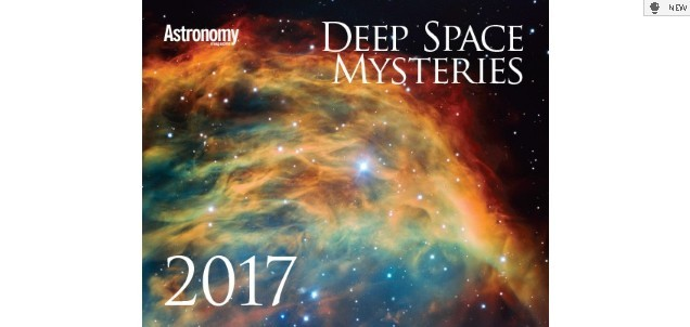 DEEP SPACE MYSTERIES 2017 CALENDAR