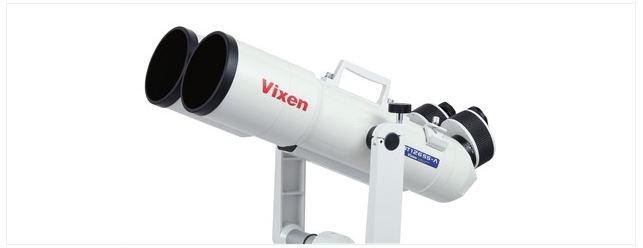 VIXEN BT126SS-A ASTRONOMICAL BINOCULAR TELESCOPE