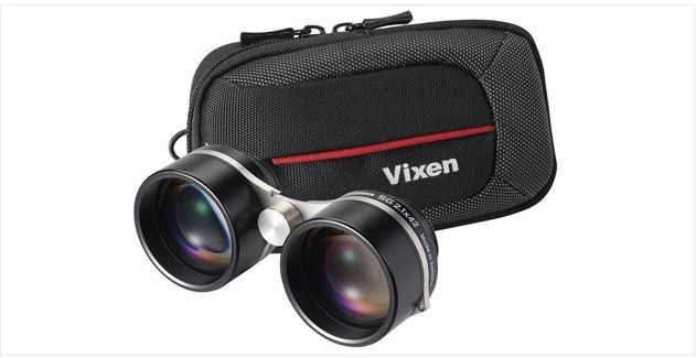 VIXEN SG 2.1X42 CONSTELLATION BINOCULARS