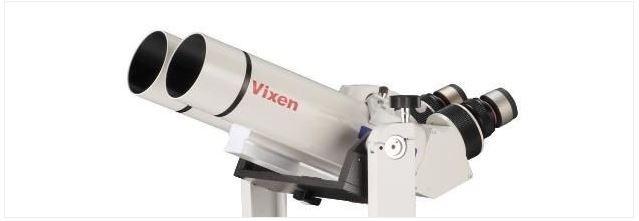 VIXEN BT81S-A ASTRONOMICAL BINOCULARS - TWO 25MM NLV EYEPIECES
