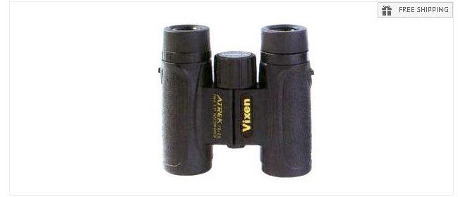 VIXEN 10 X 32 ATREK DCF BINOCULARS - ROOF