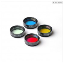 """MEADE #3200 LUNAR & PLANETARY COLOR FILTER SET - 1.25"""" ROUND MOUNTED"""