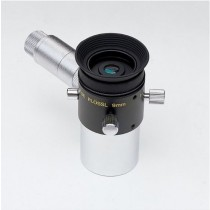 MEADE 9MM PLOSSL ILLUMINATED RETICLE EYEPIECE - WIRELESS - 1.25""