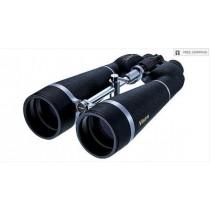 VIXEN 12 X 80 GIANT ARK BINOCULARS